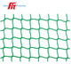 Green polypropylene rope cargo net jeep product