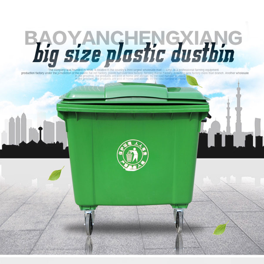 Wholesale New design 4 wheels 1100L plastic outdoor dustbin/waste ...
