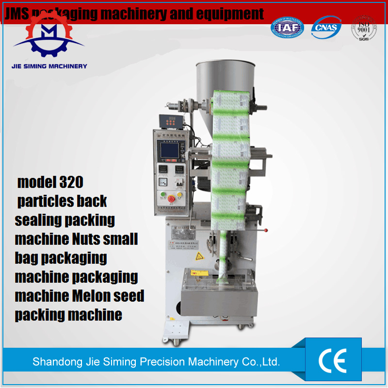Automatic quantitative granule/salt/sugar/coffee/peanut/bean/washing particle filling packaging machine