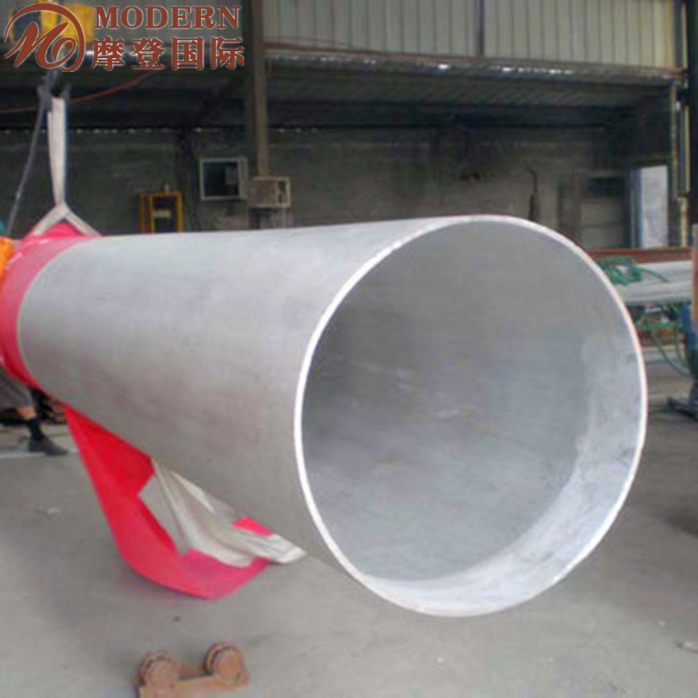 AISI 201 Stainless Steel Tube / 201 Stainless Steel Pipe