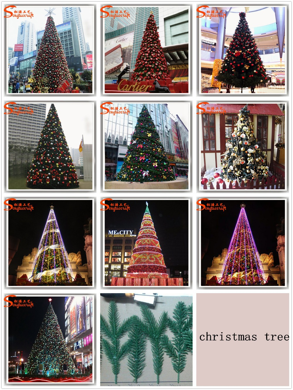 Large led artificial giant christmas tree stand fiber