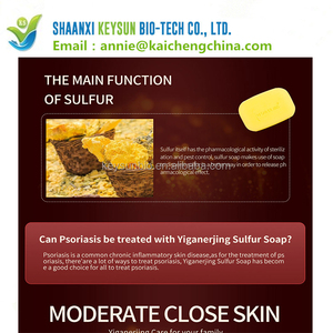Skin Allergy Treatment, Skin Allergy Treatment Suppliers and