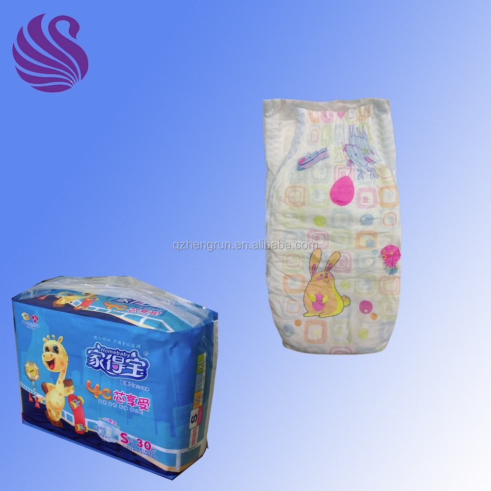 high quality famous brand Baby Diapers