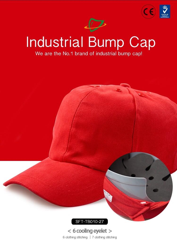 baseball style bump hard hat cap insert