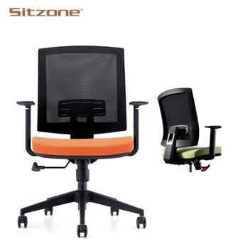 CH 153B Modern Yellow Mesh Height Adjustable Ergonomic Office Chair