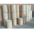 China wholesale in large stock citral for essence