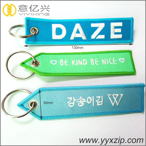 Free samples double sided textile key rings eyelet embroidery fabric keychain embroidery