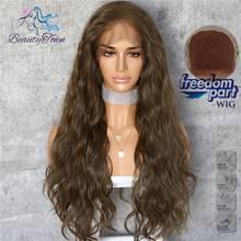 Большие кружевные волосы BeautyTown, черные, 13х6, свободные части, Futura, жаростойкие, без спутывания, повседневный макияж, слой, синтетические круж...(Китай)
