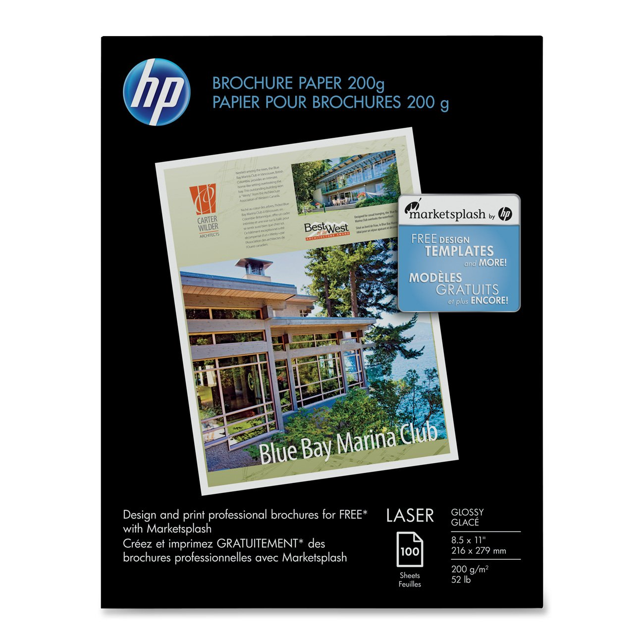 HP Laser Glossy Brochure Paper 100 Sheets 8.5 x 11 inch 200 Gram-Q6608A
