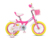 "12"" /14""/16""/18"" STEEL CHILDREN BIKE FOREVER SFX12020 KIDS BIKE"