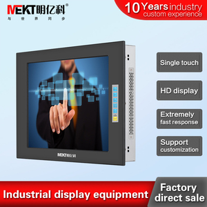 12-inch RS232 VGA touch screen monitors Industrial Embedded LED Touch screen display L121VX DC12V