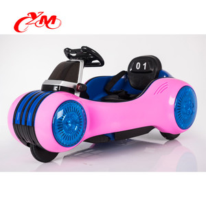 Newest high quality licensed battery electric car baby/baby electric rc car 12V price/electric baby car PU wheels