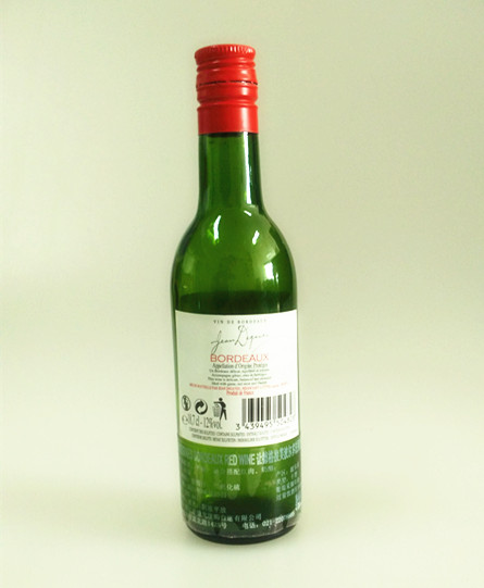 Hot sale factory price 187ml green red wine bottle, boston round colored glass wine bottles with cap