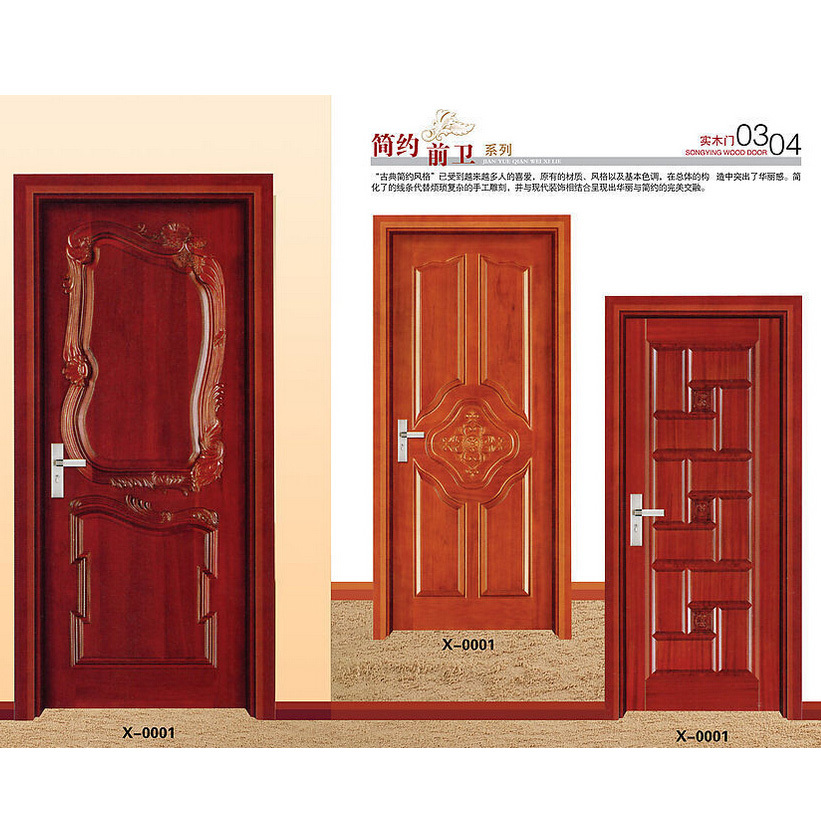 Wooden door design product sample catalogue buy wooden for Wood door design catalogue