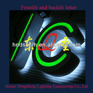 Advertising frontlit and backlit lighted sign letter