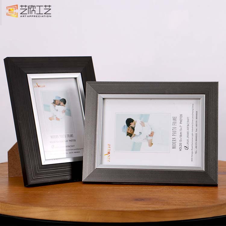 Mini Craft Photo Frames, Mini Craft Photo Frames Suppliers and ...
