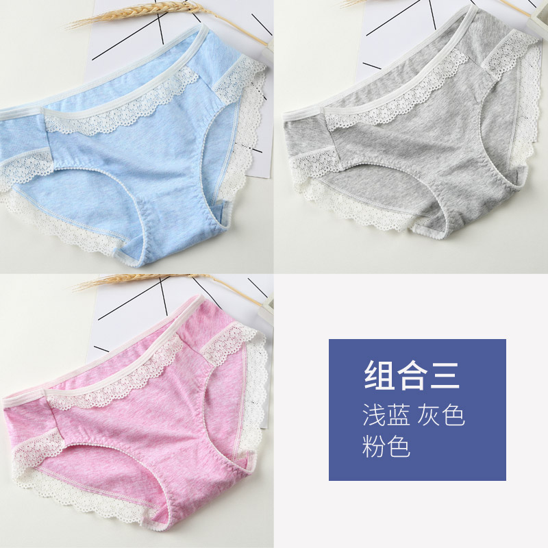 Women underwear women's Cotton Lace Panties sexy solid color girls women briefs shorts