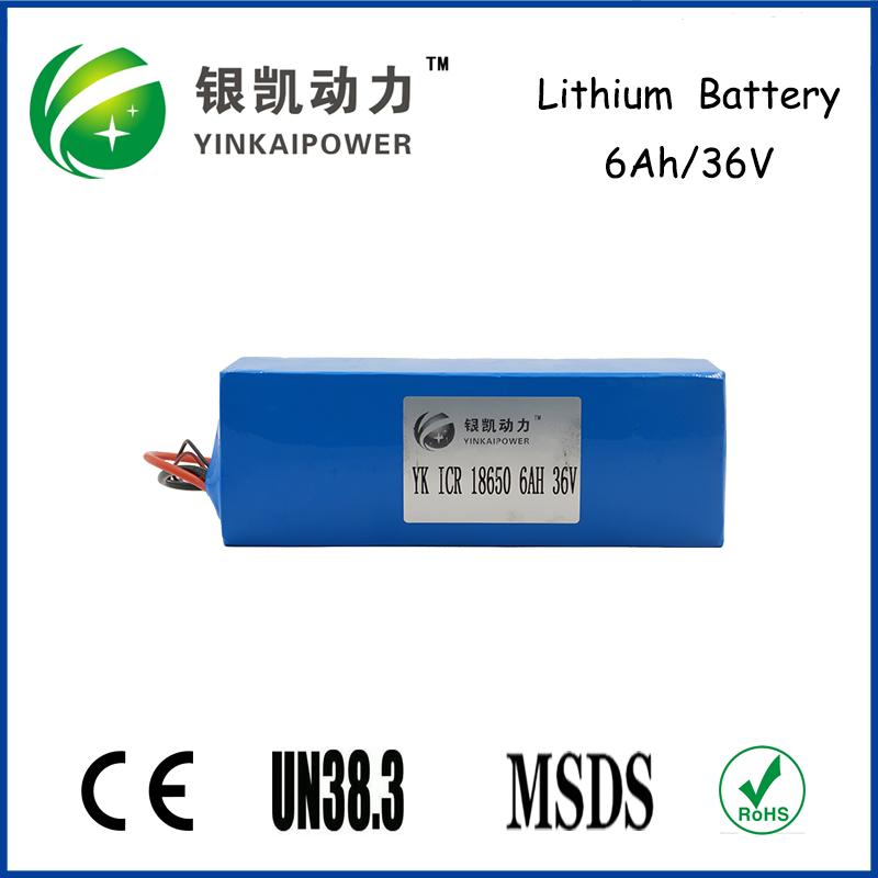 Cylindrical 18650 li ion battery 24v 36v 5ah 7ah 8ah 10ah for Avantage batterie lithium ion