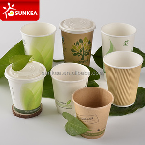 SUNKEA ripple double single wall disposable coffee paper cup