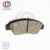 Top Sale Low Price Brake Pad For Hondas'S Civics'S D621-7497 45022-Tg0-T00 Manufacturer