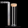 /product-detail/6pcs-lot-550-700ml-transparent-large-tube-high-boron-silicon-tea-food-sealed-bottle-wide-mouth-glass-bottle-60683543020.html
