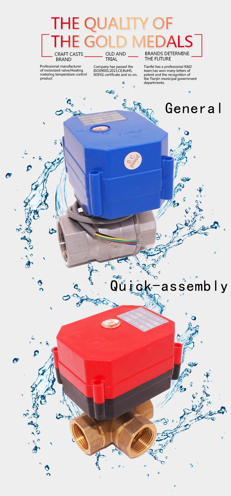 "CWX series motorized actuator 1/2"" 1"" BSP NPT electric ball valve 5v 9-24V 220v/AC automatic control valve"