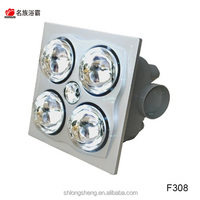 1130w Ir Lamp Bath Heaters,3-in-1 Bath Mate With Fan Light For ...