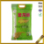 Heavy Duty Thailand Rice 3-side Seal Air Tight Nylon Vacuum Compressed Bag with handy handle