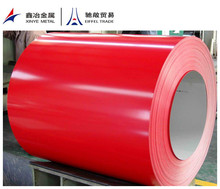 New products low MOQ color coated gi sheet/Z275 High Zinc Coating ral 5016 color coated steel coil