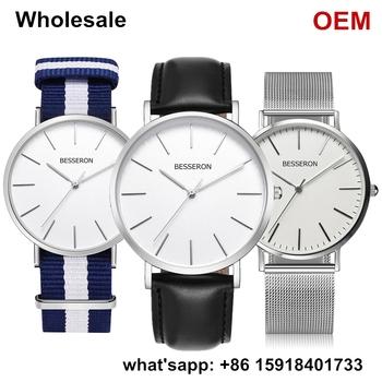 0e05f57e Интернет-магазин оптом Наручные часы купить из Китая 1 минимальный объем  заказа BESSERON часы Топ