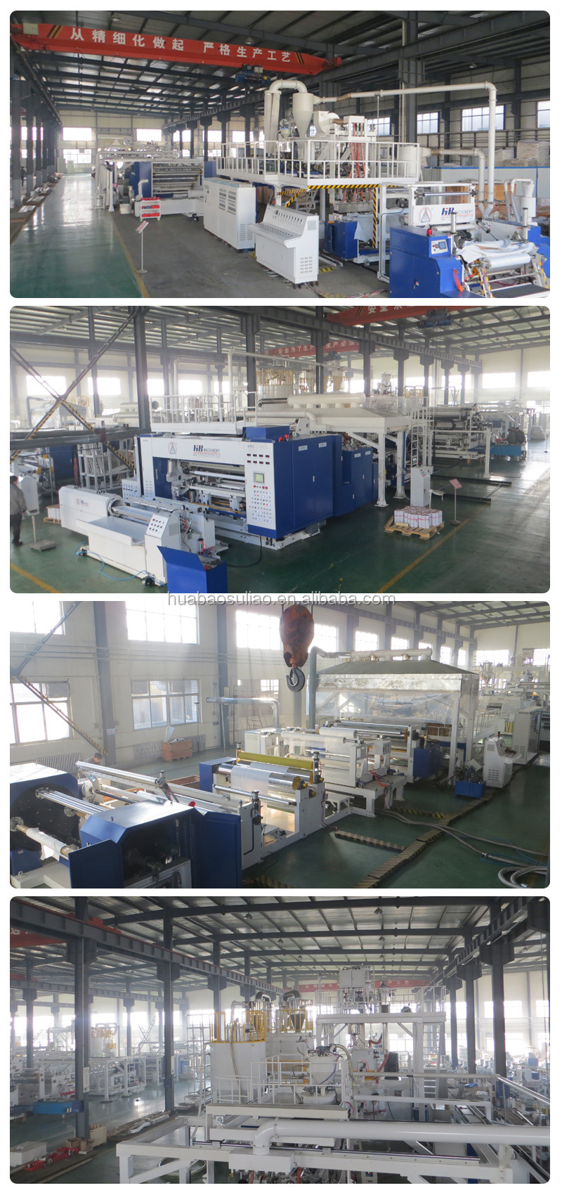 China Suppliers Wholesale Cpet/opet Plastic Extrusion Cast Film ...
