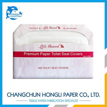 1/2 fold biodegradable toilet seat cover paper for hotel