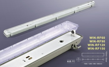 Weatherproof Fluorescent Lighting Fixture Luminaire Waterproof ...