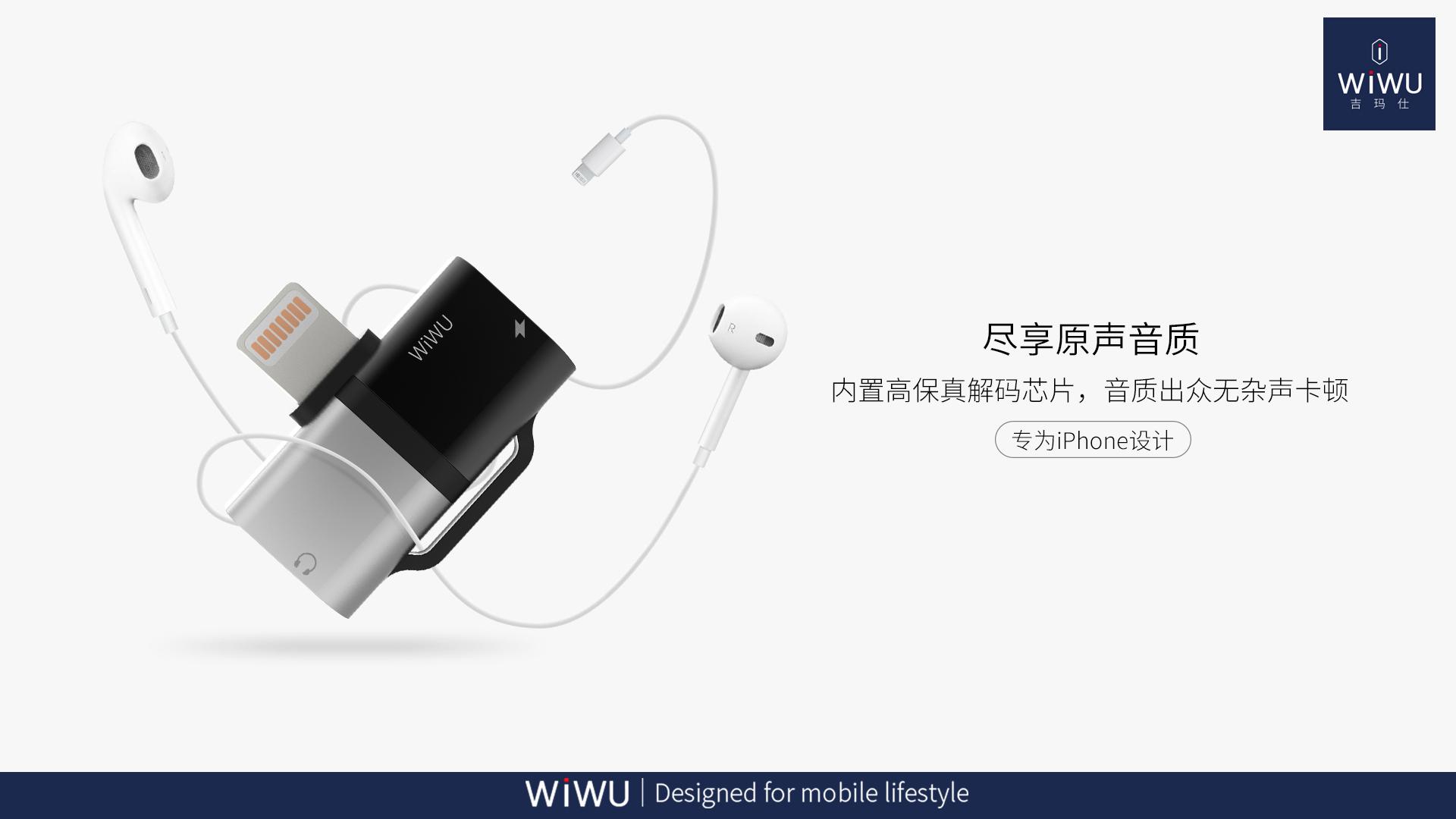 Wiwu Mini Dual Light-ning Convert for iphone audio adapter in retail box