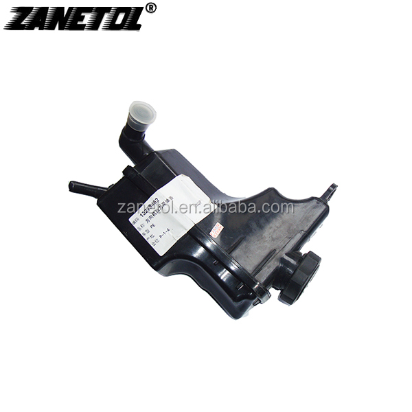 Power Steering Oil Containers Tank For Chevrolet Cruze 1 6l 1 8l Opel Astra 13278462 13255540 Buy Steering Oil Tank For Chevrolet Cruze Oil Tank For