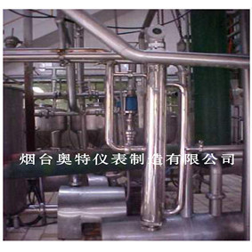 Concentrated Milk Density Meter /concentration Meter/online Liquid ...
