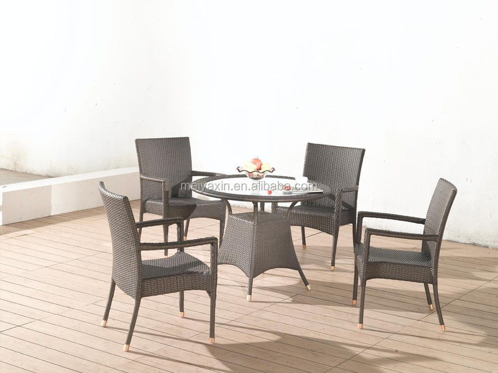 Modern Cheap Wicker Furniture Garden Treasures Patio Furniture Company ...