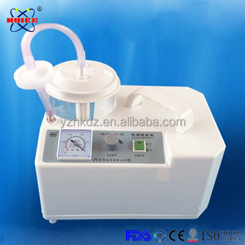 Plastic collection bottle medical electric sputum suction device