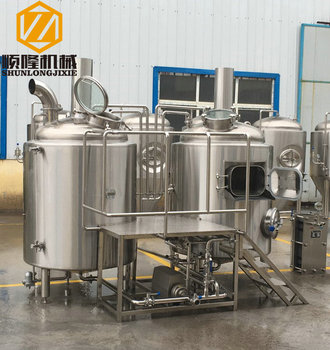 500L beer making machine / beer brewing equipment / beer brewery equipment