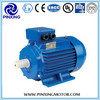 YE3 (IE3) high speed induction motor fan motor 230v