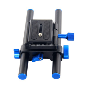 YELANGU Film Making System Camera Base Plate Riser Rod for Cage Rig Support DSLR Canon 500D 50D 1000