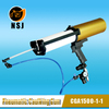 1500ml pneumatic sealant gun