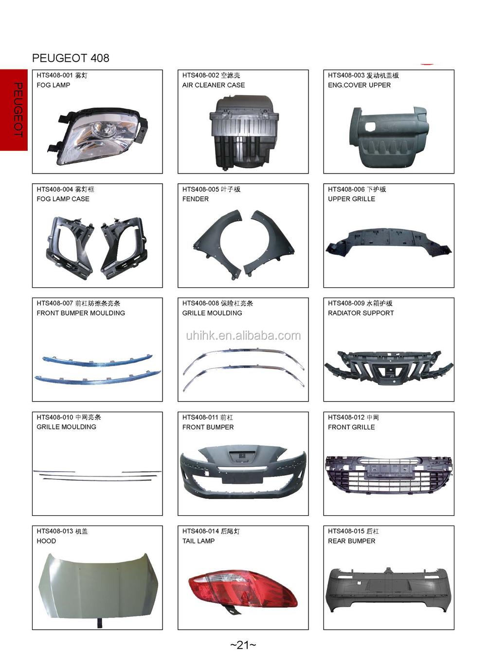 Car Body Parts Fog Lamp Fender Upper Grille Front Bumper Moulding Hood Taillamp Bumpers Etc