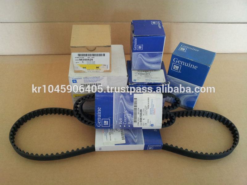 Chevrolet Auto Parts >> Gm Chevrolet Korea Auto Parts Buy Gm Chevrolet Korea Auto Parts Gm