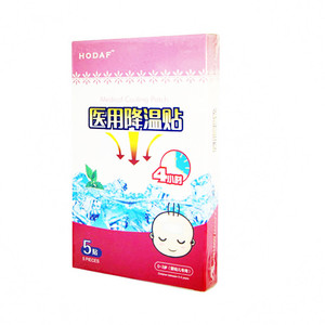 Cooling Gel Patch Cold Patch Herb Elite Product New Health Products