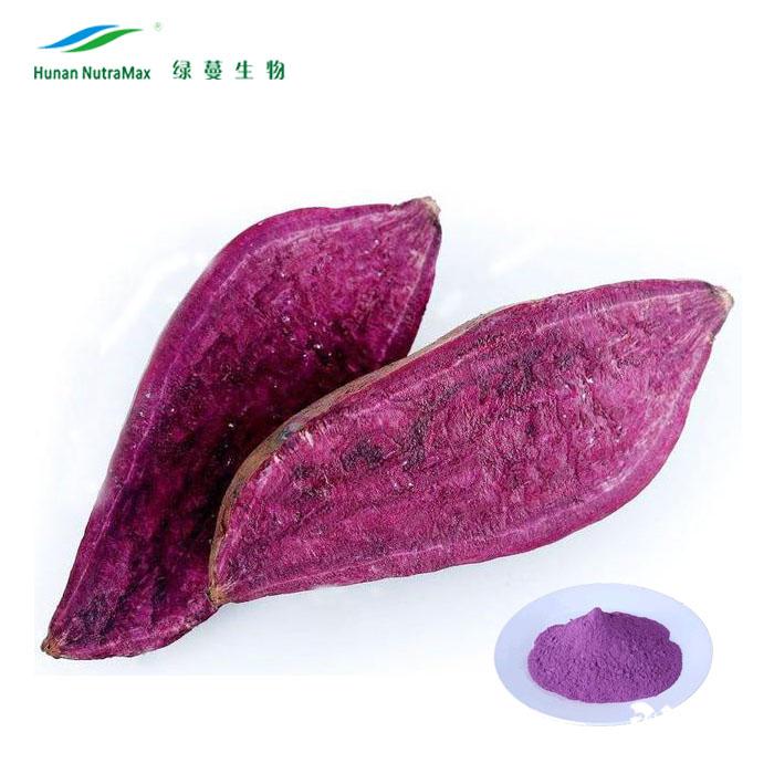 100% Natural Food Coloring Purple Sweet Potato Juice Powder Extract - Buy  Purple Sweet Potato Juice,Purple Sweet Potato Juice Powder,Sweet Potato ...