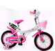 whole sale china kids bike 16 inch for children 3-5 years old/high quality new design kids bicycle/child bikes kid bike
