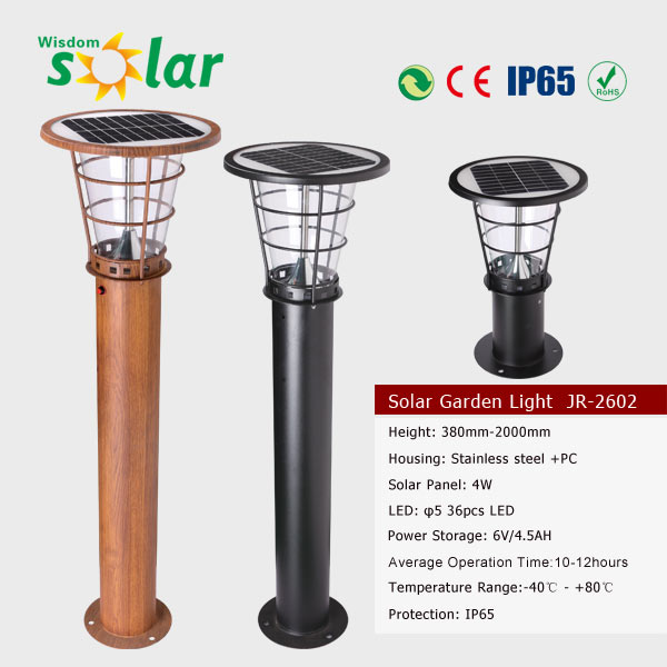 Jr-b007 2016 Great Quality Aluminum High Lumens Solar Led Garden ...