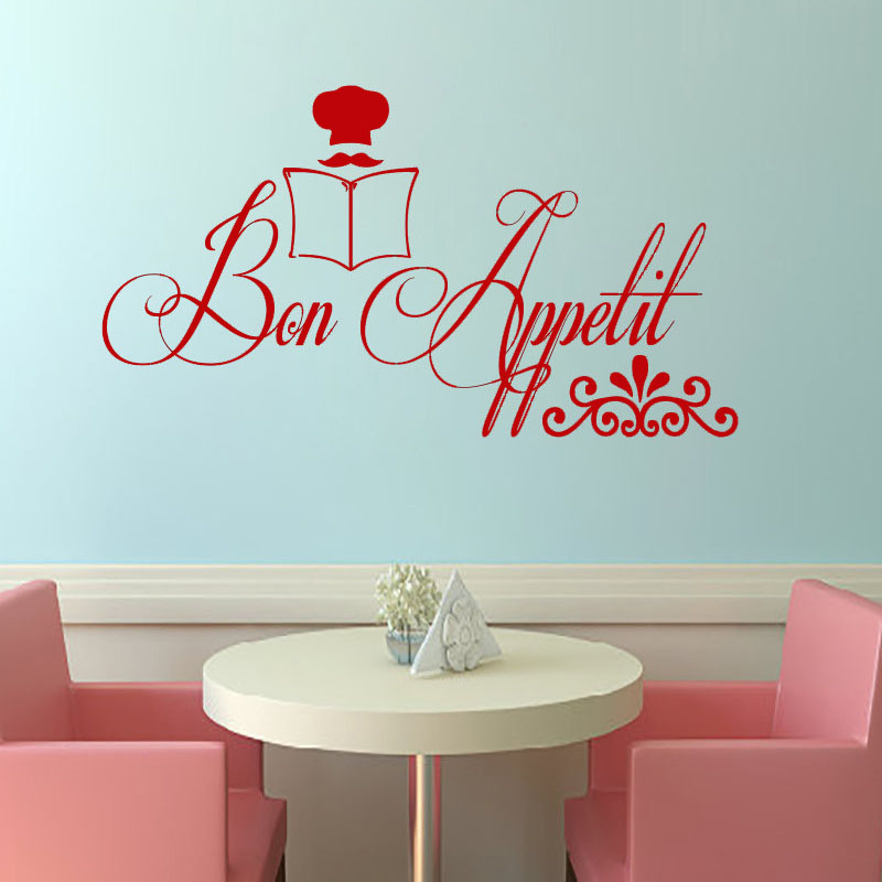 Bon Appetit Wall Art Decals Removable Home Decor Creative Chef Watching Book Wall Sticker