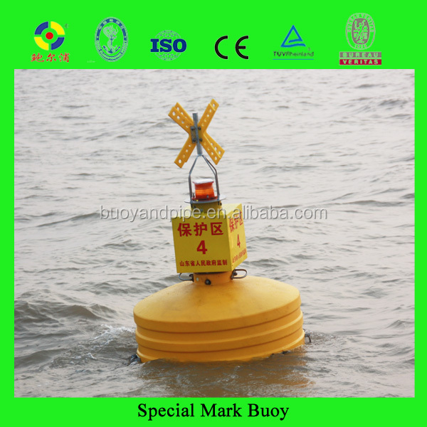 high impact resistant navigation buoy,cardinal buoy,lateral buoy ,power generatiing buoy
